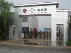 北京天赐英利新能源科技开发有限公司