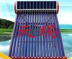 光热光电太阳能热水器 1