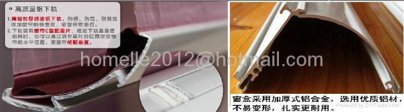 Custom Finished Printing Shangrila Blinds  5