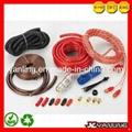 Amplifier Wiring Kits (YLK-4A)