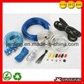 Amplifier Wiring Kit (YLK-8B)