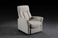 休闲沙发椅 3