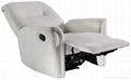 休闲沙发椅 4