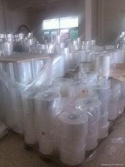 廣州香水乳液防晒霜外盒煙封膜