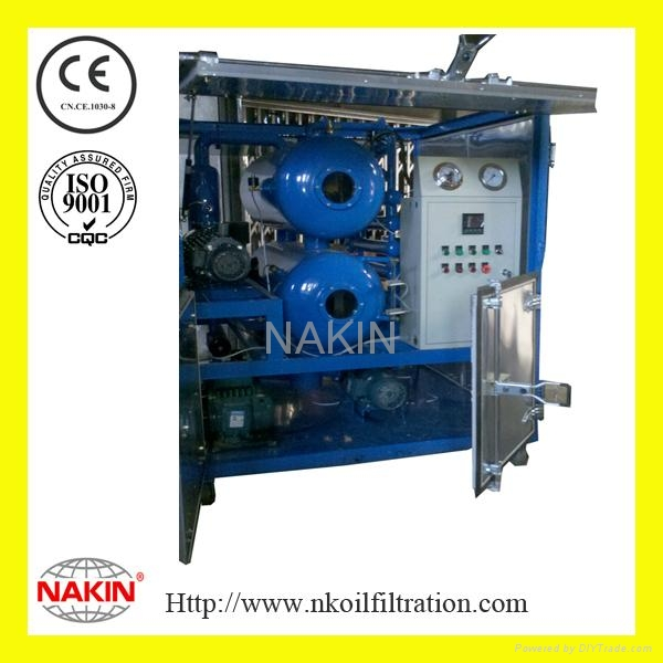 ZYD Double-stage transformer oil purifier 1