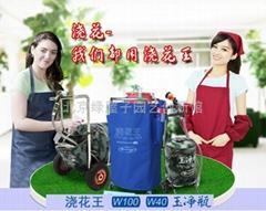 北京綠屋子科技發展有限公司