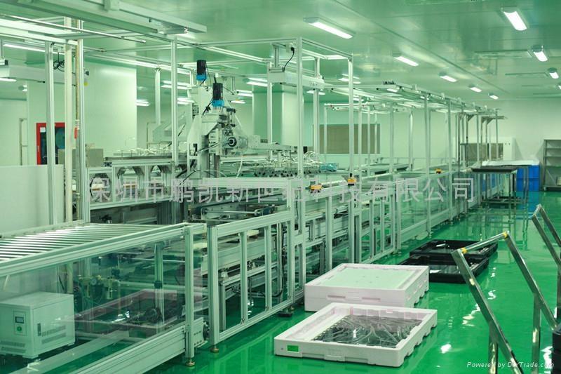 模组生产线 1