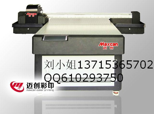 UV平板打印机TS1325 1