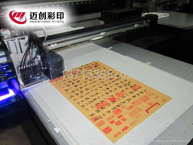 皮革手机套彩印机 2