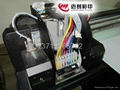 弱溶剂软皮打印机 2