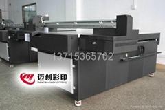 皮革工藝彩印機