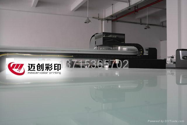 皮革工艺彩印机 2