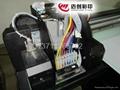 平板電腦皮套噴繪機 3