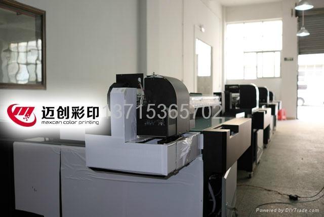 标示牌彩印喷绘机 5