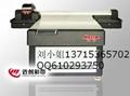 UV平板彩印机 5