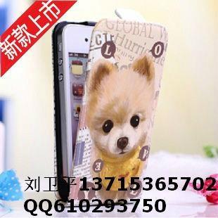 皮革手机套彩印机 5