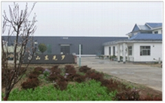 棗莊先羅新型建材科技有限公司