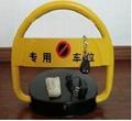 遥控车位锁 1