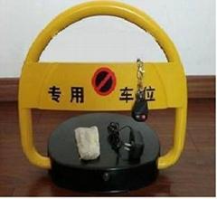 遙控車位鎖