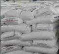地暖管原料上海金菲480沙特3