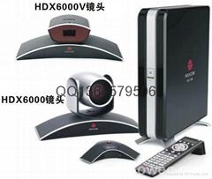 寶利通VSX6000高清視頻會議系統