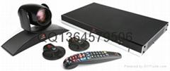 寶利通QDX6000高清視頻會議系統