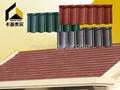 Interlocking model Stone Coated Metal Roofing Tile