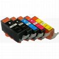 佳能MG5280打印机墨盒