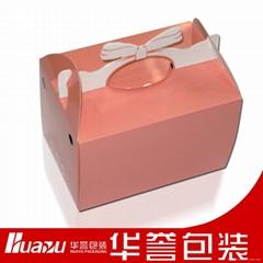 食品蛋糕包裝盒