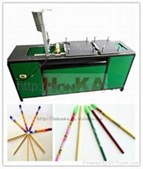 HonKA brand waste newspaper pencil
