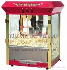HonKA corn popper machine for processing