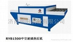 RYB1500中空玻璃熱壓機