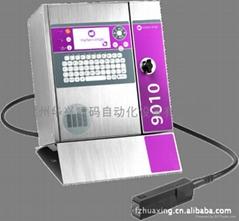 依玛士9010小字符喷码机