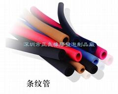 橡塑发泡管,条纹管(直纹管,线条管)