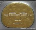 胶原蛋白黄金面膜
