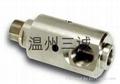 三通接頭軟管非標準緊固件溫州三誠定做批發價 3