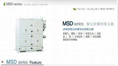 防爆集塵機除塵器中央集塵系統