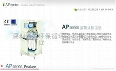 集塵機除塵器吸塵機中央除塵系統