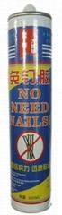 Free Nail Silicone