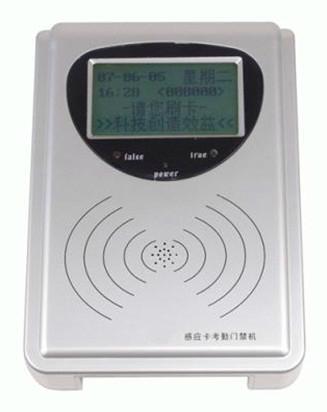 语音考勤机 1