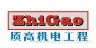 东莞市质高机电工程有限公司