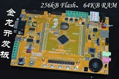 GoldDragon107 STM32F107VCT6 (Development Board)