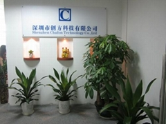 SHENZHEN CHAFON TECHNOLOGY CO., LTD