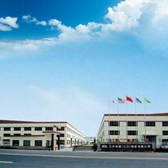 Jiangsu Beier Decoration Materials Co., Ltd