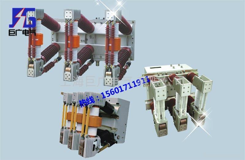 ZN23-40.5系列户内高压真空断路器 3