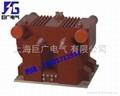 JDZX9-6-10系列 电压互感器10KV 1