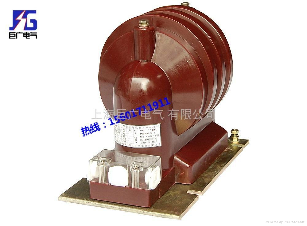 JDZX9-6-10系列 电压互感器10KV 4