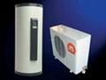 The air source heat pump water heater