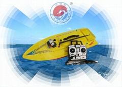 HYZ-80 Remote Control Bait Boat