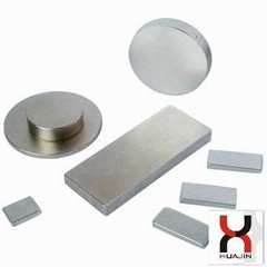 Strong Rare Earth Permanent Sintered NdFeB Magnets